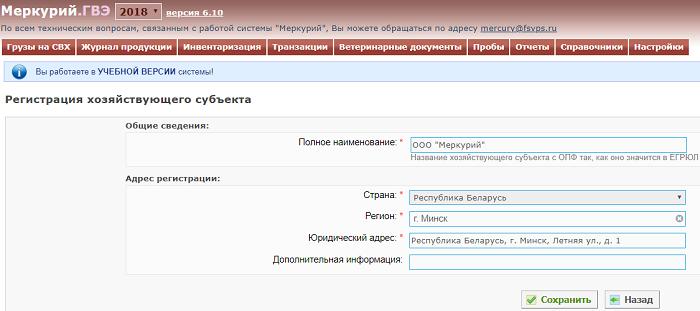 кредит от частного лица хабаровск