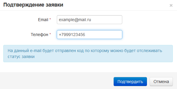 Цербер ВЕТФ